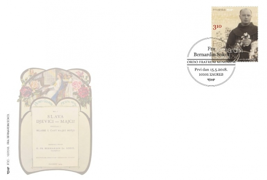 Poštanska marka uz 130 godišnjicu rođenja fra Bernardina Sokola