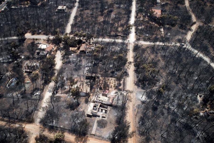 Prilika za pomoć grčkim stradalnicima u požarima