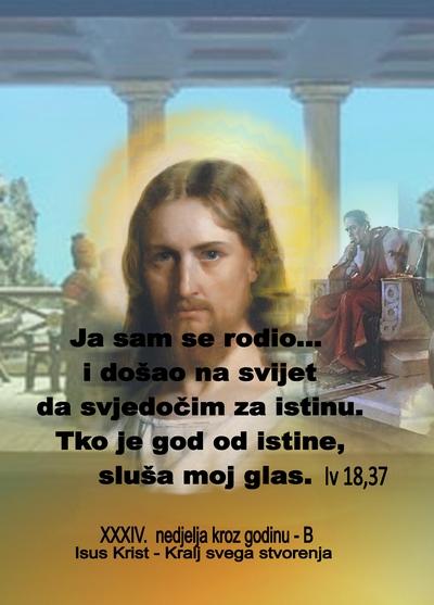 XXXIV. NKG B KRIST KRALJ i Vukovar i Škabrnja