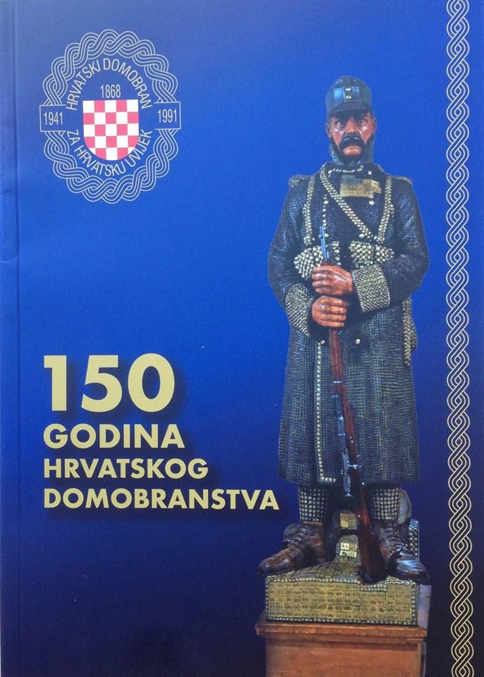 150. OBLJETNICA HRVATSKOG DOMOBRANSTVA, 5. XII. 2018.